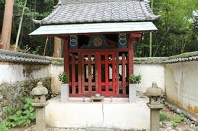徳川信康の廟所