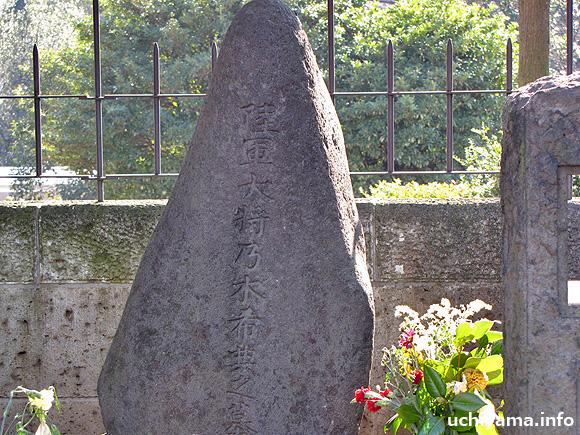 乃木希典の墓