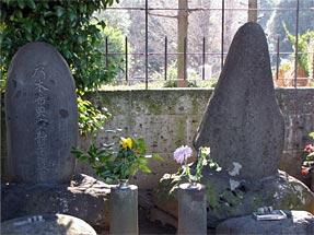 乃木希典、妻静子の墓