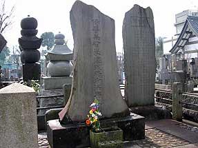 緒方洪庵の墓