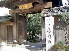 沖田総司の墓