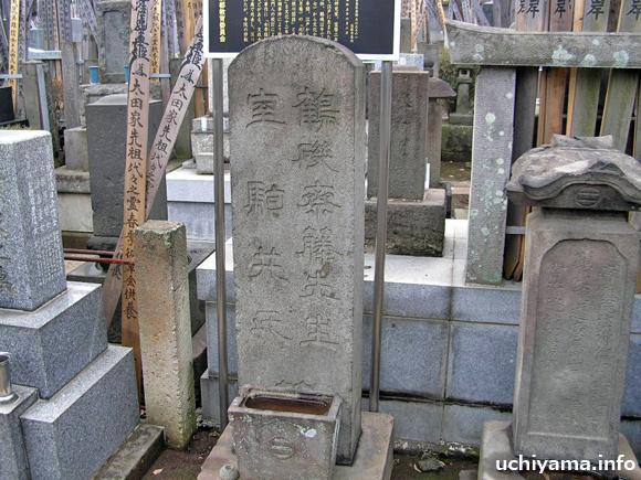斎藤鶴磯の墓