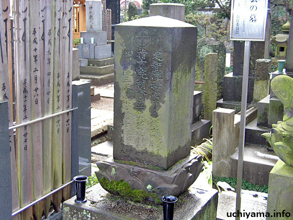 薩摩浄雲の墓