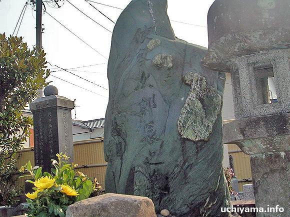 清水次郎長の墓