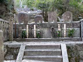 角倉了以の墓