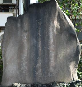 吉田松陰終焉の地・大和魂の碑
