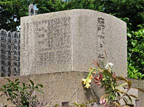 高村光雲・光太郎・智恵子の墓