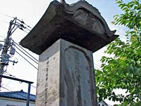 田沼意次の墓
