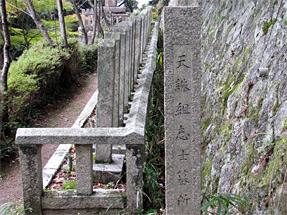 天誅組の墓