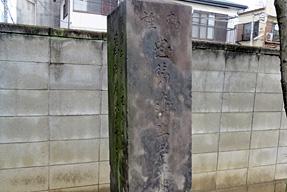 蒲生君平の墓