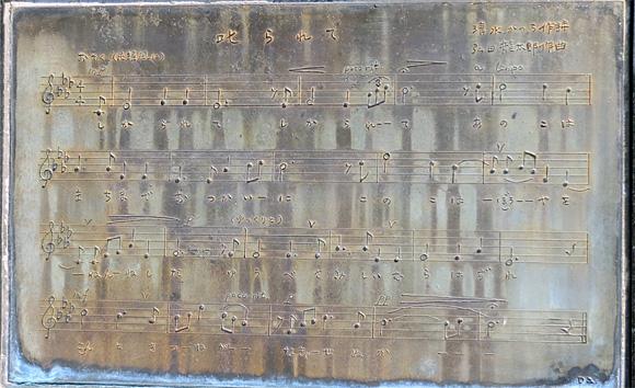 弘田龍太郎の曲碑