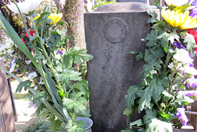 狩野芳崖の墓