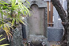 石井漂香の墓