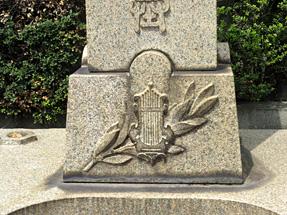 久野久子の墓