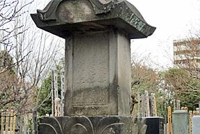 栗崎道有の墓