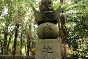 佐賀藩鍋島家の墓