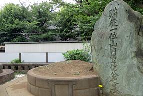 山内容堂の墓