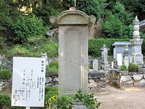 吉良義周の墓