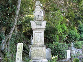 あぐり姫の墓