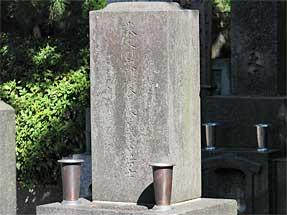 梅田雲浜の墓