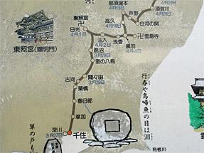 奥の細道行程図