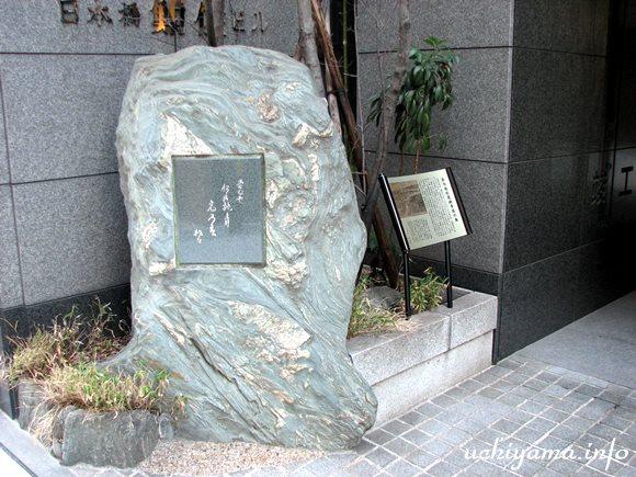発句也松尾桃青宿の春