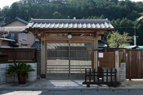 赤坂宿・本陣跡
