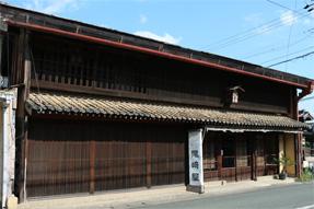 赤坂宿・尾崎屋
