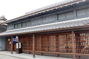 有松宿・中舛竹田荘