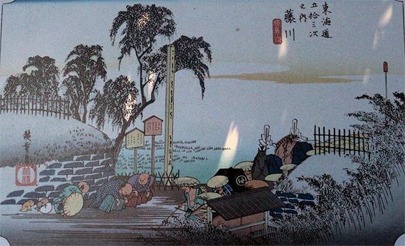 藤川宿・棒鼻の図