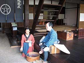 二川宿・旅籠屋「清明屋」