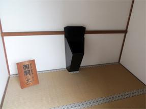 舞坂宿・脇本陣・厠