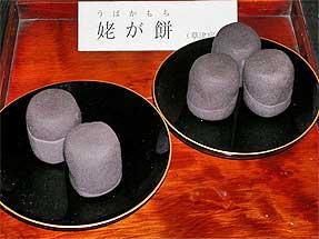 姥が餅(草津宿)
