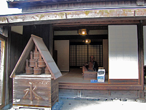大井川川越遺跡町並・札場