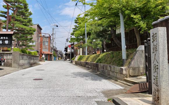 朝鮮人街道