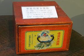 家庭用置き薬箱