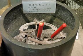 火鉢と五徳