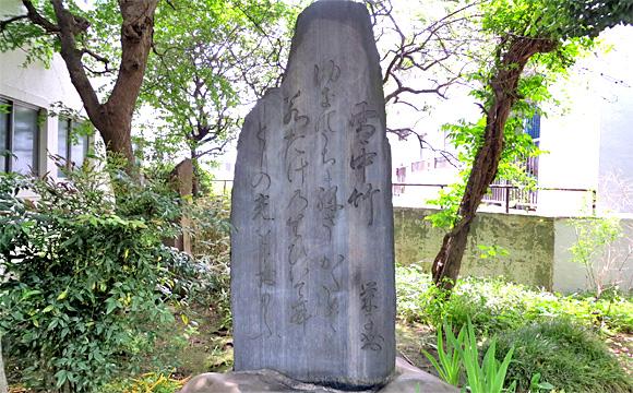 北野神社・中島歌子歌碑