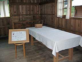 板東俘虜収容所・ミルツ浴場