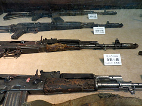 北朝鮮工作船・武器類