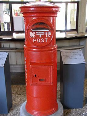昭和25・郵便ポスト