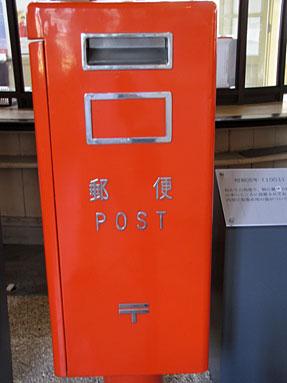 昭和26年・製郵便ポスト