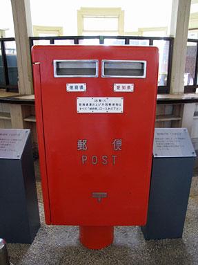 昭和37年・製郵便ポスト
