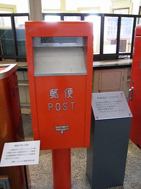 昭和45年・郵便ポスト