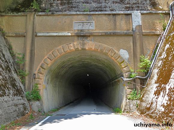 御坂隧道・河口湖口