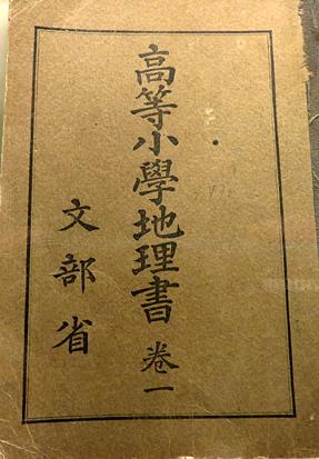 戦前・戦中の本
