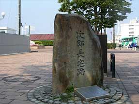 清水次郎長の船宿「末廣」の跡地