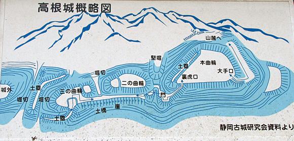 高根城概略図