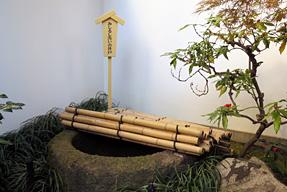 吉良邸跡・みしるし洗いの井戸