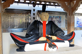 吉良上野介座像